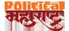 Political Maharashtra
